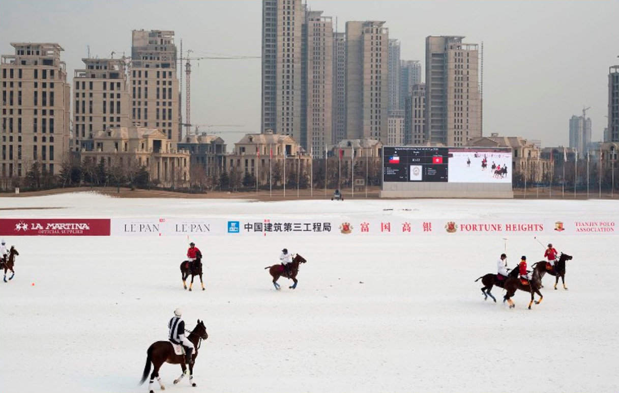 Glorious! In Search of China's New Elites