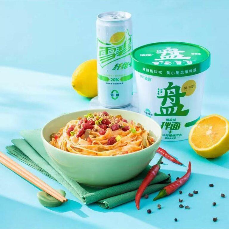 Co-branding partnerships in China
