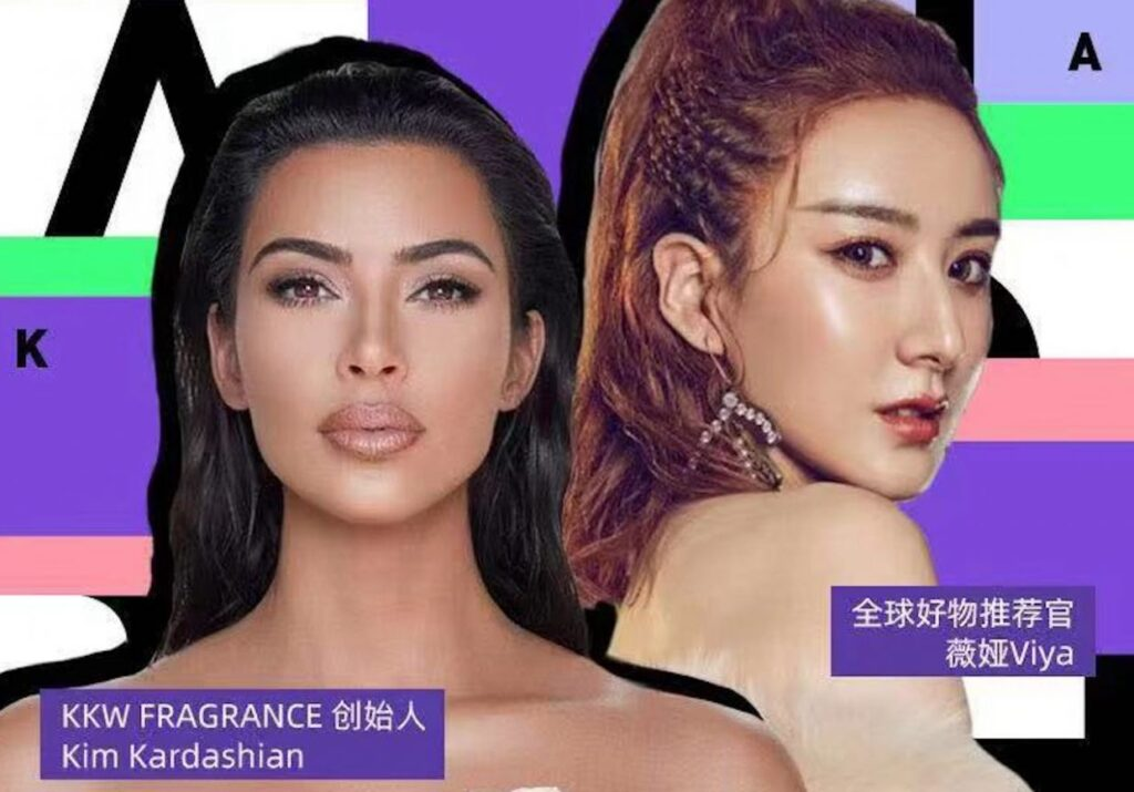 Kim Kardashian teamed up Viya in 2019 for her first attempt at cracking China's influencer economy.